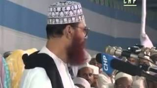 বাংলা তাফসির মাহফিল, বগুড়া
