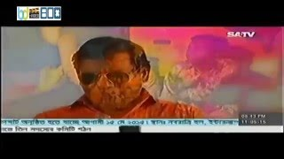 Mosharrof karim funny song....