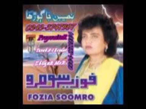 Xxx Mp4 Fozia Soomro Old Song 3gp Sex