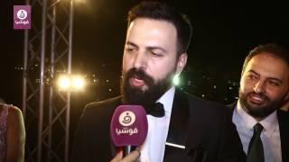 """تيم حسن يتحدث لـ """"فوشيا"""" عن زواجه من وفاء الكيلاني"""