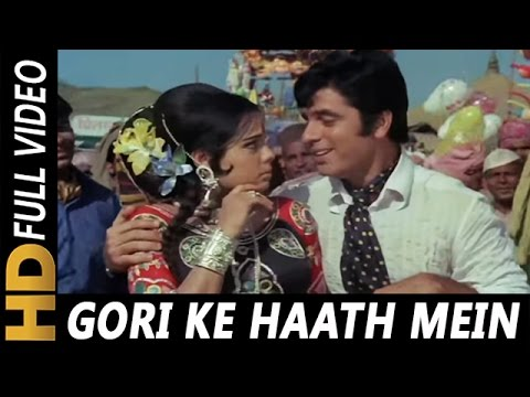 Xxx Mp4 Gori Ke Haath Mein Jaise Ye Challa Mohammed Rafi Lata Mangeshkar Mela Songs Mumtaz 3gp Sex