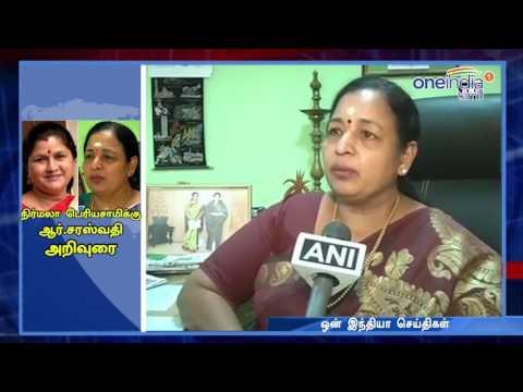 Xxx Mp4 C R Saraswathy Advice To Nirmala Periyasamy Oneindia Tamil 3gp Sex