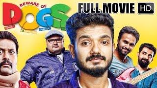 Malayalam Full Movie Beware Of Dogs | Malayalam Comedy Full movie | HD Movies