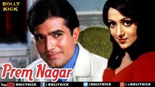 Prem Nagar | Hindi Movies | Rajesh Khanna