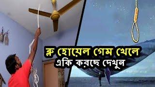 অবিশাস্য হলেও এটাই সত্যি ঘটনা !Bangla Short Film !Masti TV