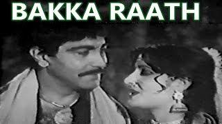 BAKKA RATH (1979) - ASIYA, MUSTAFA QURESHI, NAZLI, IQBAL HASSAN - OFFICIAL FULL MOVIE