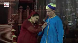 DARPOK KATAPA - NASIR CHANUTI & SOBIA KHAN - LATEST COMEDY STAGE DRAMA CLIP - HI-TECH PAKISTANI