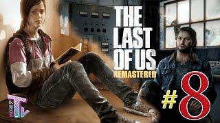 تختيم جواهر للعبة ذا لاست اوف اس #8 The Last of Us Playthrough - PS4