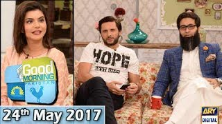 Good Morning Pakistan - Guest: Shahid Afridi & Zeshan Afzal  - 24th May 2017 - ARY Digital