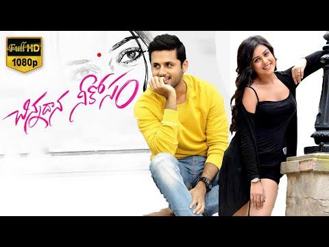 Xxx Mp4 Chinnadana Nee Kosam 2014 Latest Telugu Full Movie HD 1080p Nitin Mishti Chakraborty 3gp Sex