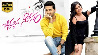Chinnadana Nee Kosam (2014) Latest Telugu Full Movie || HD 1080p || Nitin, Mishti Chakraborty