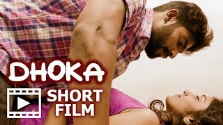 Dhoka |Kannada Short Film 2016 | HD