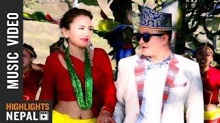 Chu Damphu - New Tamang Selo Song 2017/2074 | Subash Tamang