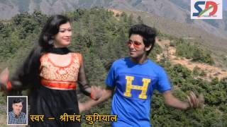 Chal Puja by Srichand Kugiyal (Latest Video 2016) || Superhit Garhwali Song
