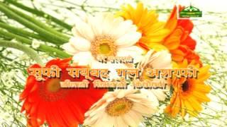murli raju qawwal MUSIC urse panjatan khaja sahab makhdoom ashraf