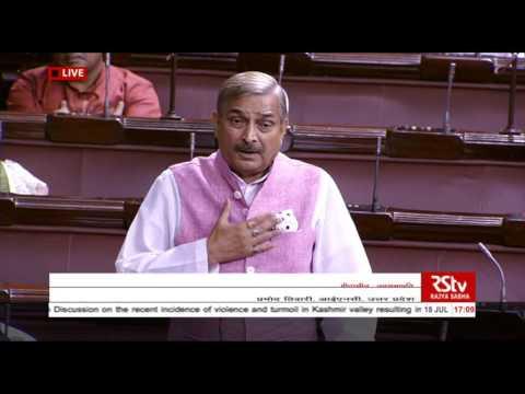 Sh. Pramod Tiwari's remarks on the incidence of violence in Kashmir resulting in huge losses