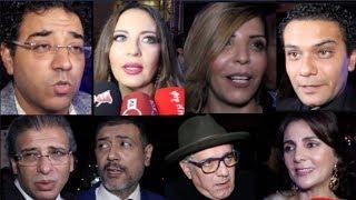 حضور مميز  للفنانين العرب في افتتاح مهرجان الدار البيضاء للفيلم العربي