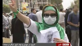 گزارشی  از وقایع 25 بهمن 89   / پخش شده از  بی بی سی 25 بهمن 89
