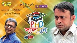 PHD Salman | Episode 11-15 | Dharabahik Natok | A K M Hasan, Lutfor Rahman George | CD Vision