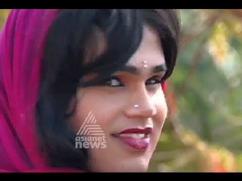 Transgender celebrate social day at Calicut