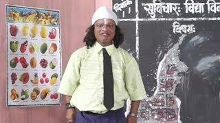 Master Varchadh Bandu - Marathi Comedy Jokes 11/20