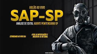 Análise Edital Agente Penitenciário 2017 | Concurso SAP-SP