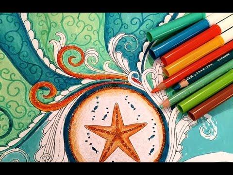 Adult Color Book Lost Ocean