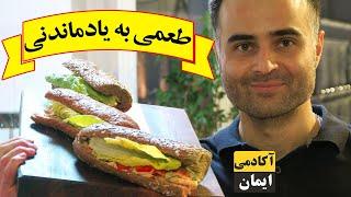 ساندویچ مرغ ویژه خوشمزه با سس کاری یک غذای سرد بینظیر- کانال آشپزی فودآکادمی