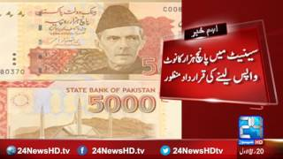 Senate Passed  resolution to withdraw  5 thousand Note