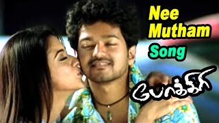 Pokkiri | Scenes | Nee Mutham Ondru Video Song | Pokkiri Video songs | Vijay | Asin | Vijay Dance