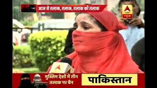 Teen Talaq victim narrates harassment suffered after marriage, feels satisfied with the ve