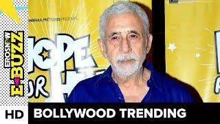 Naseeruddin Shah promotes his new film | Bollywood News | ErosNow eBuzz