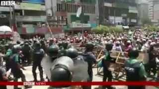 Hefajote Islam Forces by BD Police:BBC News