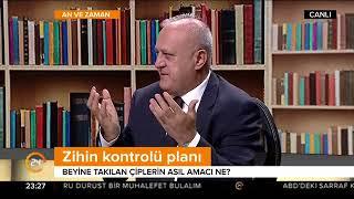 Koray Şerbetçi ile An ve Zaman (02.12.2017)