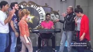 امسية غنائية مع فوضيل والطلاب - ستار اكاديمي 10 Faudel Star Academy 10