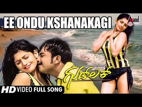 Xxx Mp4 Good Luck Ee Ondu Kshanakagi Aniruddh Jathakar Radhika Kannada Video Song 3gp Sex