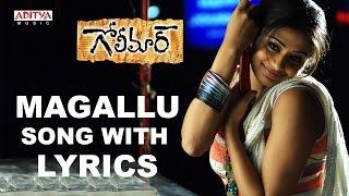 Golimaar Full Songs With Lyrics - Magallu Song - Gopichand, Priyamani, Puri Jaganadh