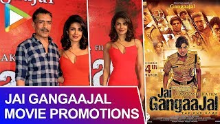 Priyanka Chopra On Hollywood Debut | Jai Gangaajal Movie Promotions | Baywatch | Quantico