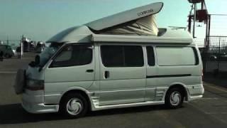 Hiace Poptop Composer Camper Van by Toyota