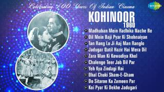 Kohinoor [1960] - Dilip Kumar - Meena Kumari - Old Hindi Songs - Music Naushad