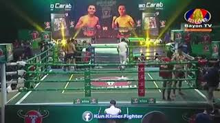 Vong Noy vs Yodphet (Thai) Bayon Khmer boxing 20 January 2019