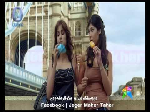 Xxx Mp4 فیلمی هیندی دۆبلاژکراوی کوردی ڕاجو کووی لەندەن Filmi Doblaj Kurdi RaJu Kue London 3gp Sex