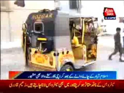 Karachi ka rickshaw wala.