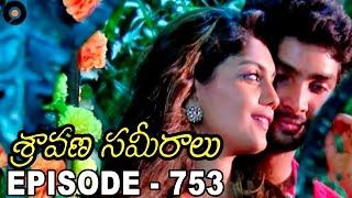 Epi 753 | 19-04-2016 | Sravana Sameeralu Telugu Daily Serial