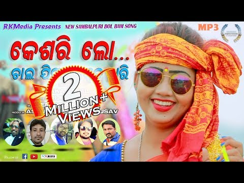 Xxx Mp4 KESARI LO Bol Bam Version Prakash Jal Exclusively On RKMedia 3gp Sex