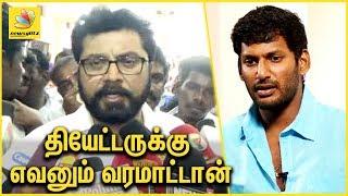 வரிபோட்டா தியேட்டருக்கு எவனும் வரமாட்டான் | Vishal put down by Sarathkumar | Latest speech