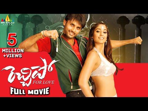Xxx Mp4 Rechhipo Telugu Full Movie Nithin Ileana Sri Balaji Video 3gp Sex