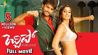 Rechhipo Telugu Full Movie | Latest Telugu Full Movies | Nithin, Ileana | Sri Balaji Video