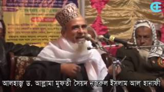 22 Hajari by Sayed Nazrul Islam Part-4| ২২ হাজারী- খন্ড-৪
