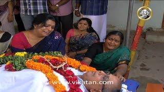 Thirumathi Selvam Episode 1315, 18/01/13